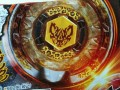 120px-Destroy l-drago-6