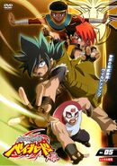 Metal Fight Beyblade Baku DVD Vol5