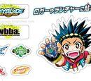 Liste des toupies et accessoires de la série Beyblade Burst Takara Tomy
