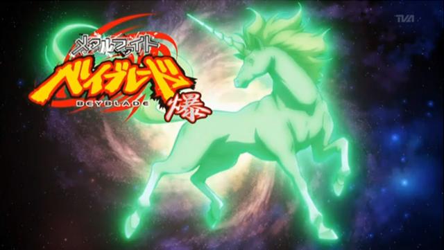 File:Unicorn vs Lion - Fierce Fight.png