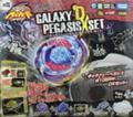 120px-DXGaraxy