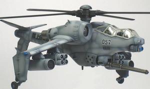 Kawazaki Type-98 Helicopter (1)