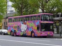 Różowy Autobus