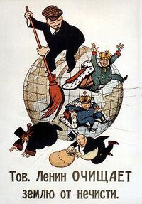 Zamiatanie - Lenin