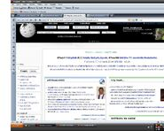 Wikipedia - strona główna