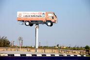 Samochód w Egipcie-8285