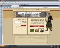 Arabskie plemiona