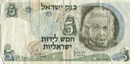 Einstein na baknocie