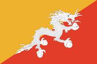Flaga Bhutanu