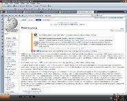 Szablony na Wikipedii