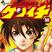 Kanou Shou's avatar