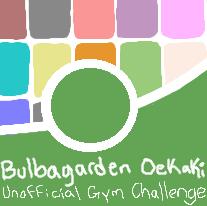 File:BGC logo.png