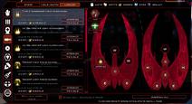 Cylon Equip Items Screen No 04