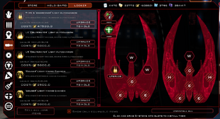 Cylon Equip Items Screen No 04
