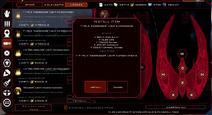 Cylon Equip Items Screen No 03
