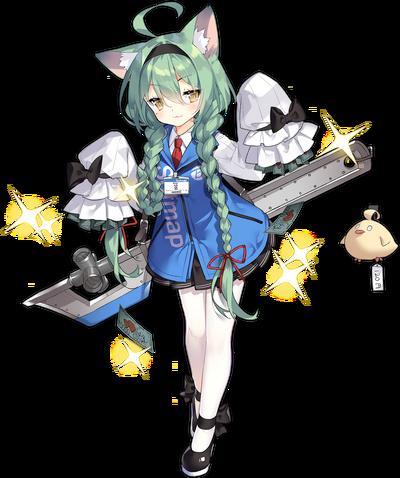 AkashiSofmap