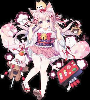 Kisaragi New Year Skin