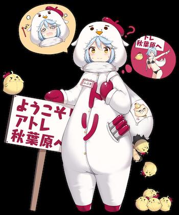 FubukiShop