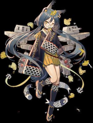 Hatakaze