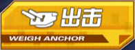 Weighanchor