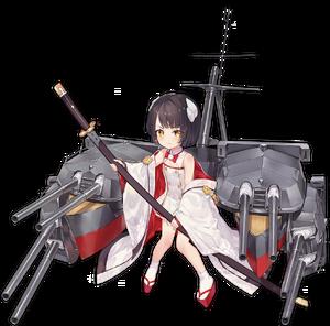 Hiei-chan