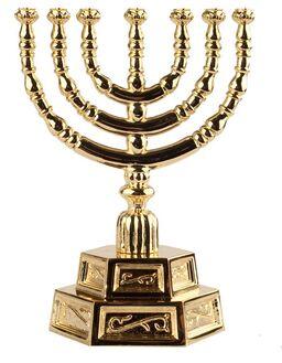 Tab-menorah-lg-front 71742.1329168269.1280.1280
