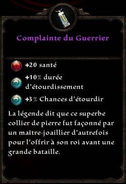Complainte du Guerrier