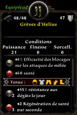 Grèves d'Helius