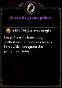 Sceau de Grand Prêtre