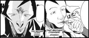 B Ichi Chapter 1 - Tast Brothers