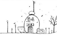 B Ichi Gaiden - Atsushi-Ya