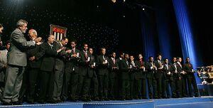 SPFC squad - 2005 - 01