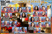 BBCAN6 Alliances 3-10