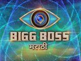 Bigg Boss Marathi 1