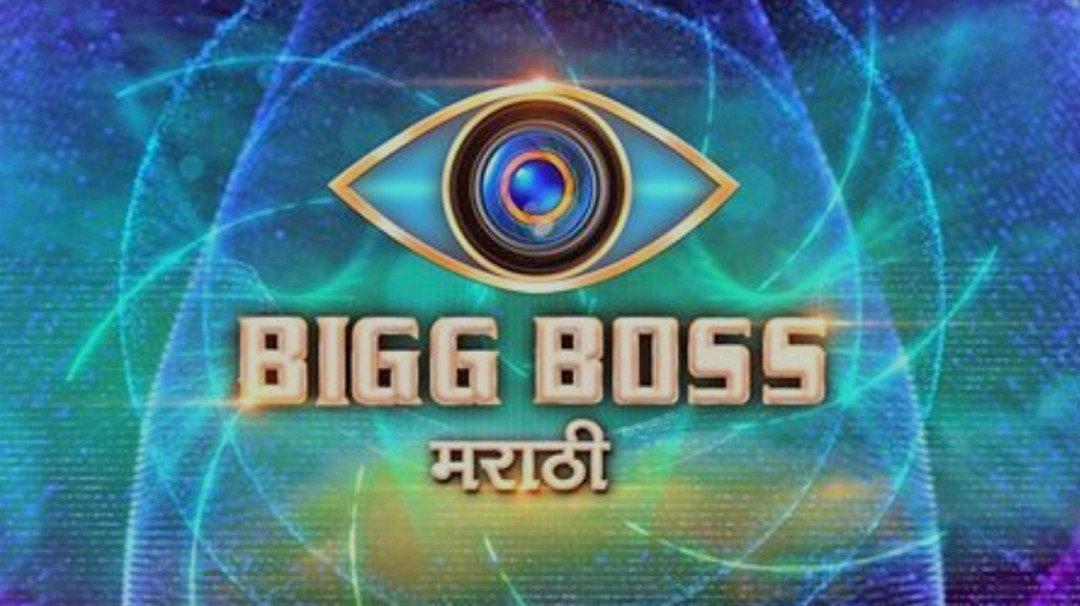 Bigg Boss Marathi 1 | Big Brother Wiki | FANDOM powered by Wikia