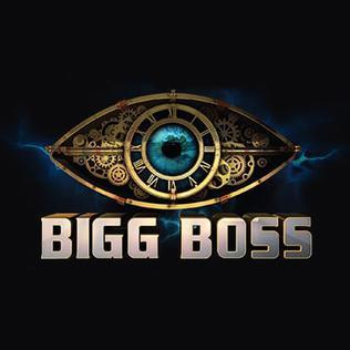 Bigg Boss Tamil 2 | Big Brother Wiki | Fandom