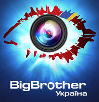 BB Ukraine logo