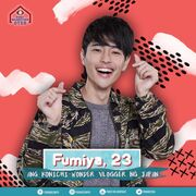 PBB8 Fumiya Profile Card