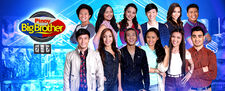 PBB737 Adults