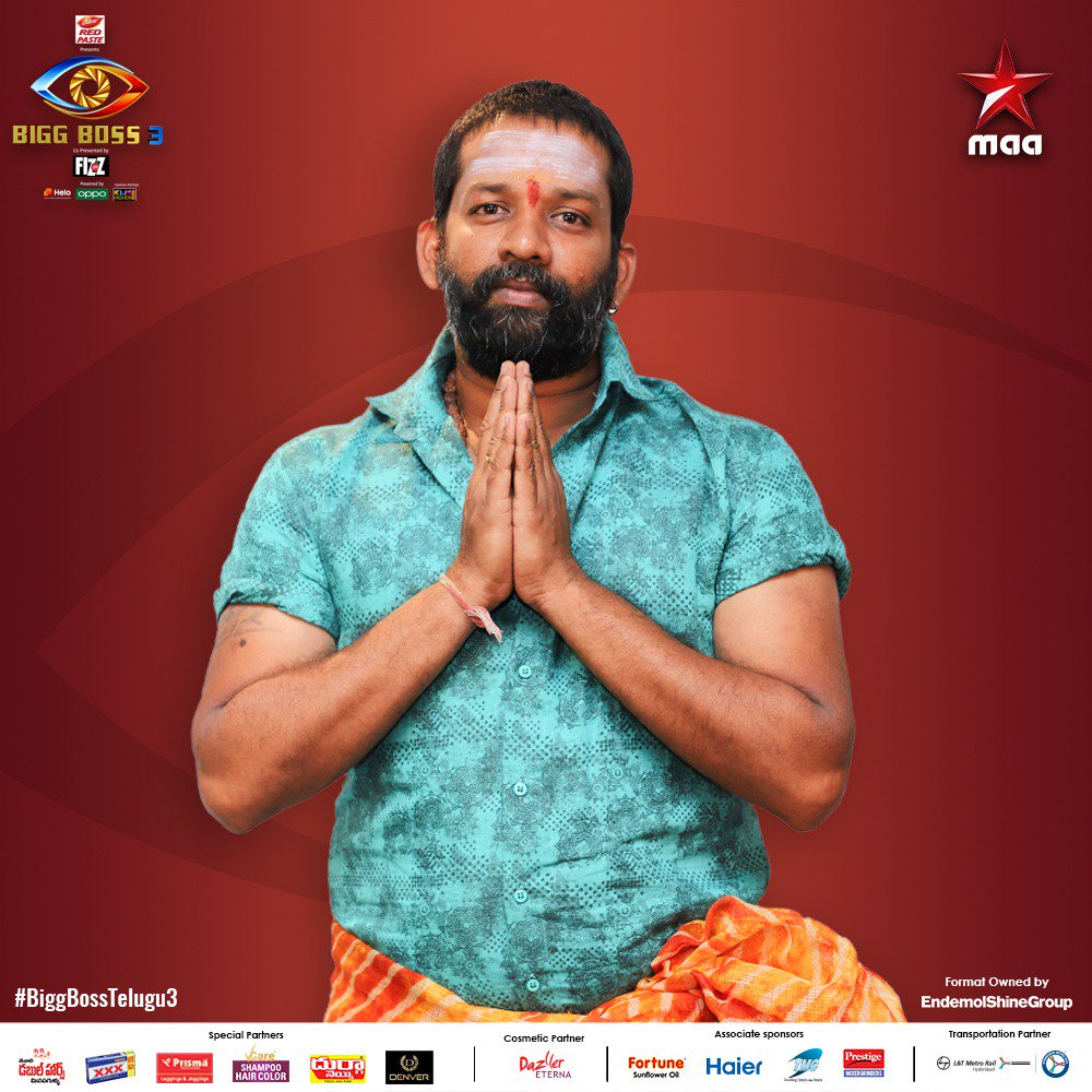 Baba Bhaskar | Big Brother Wiki | FANDOM powered by Wikia
