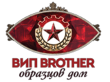 VIP Brother 6 (Bulgaria)
