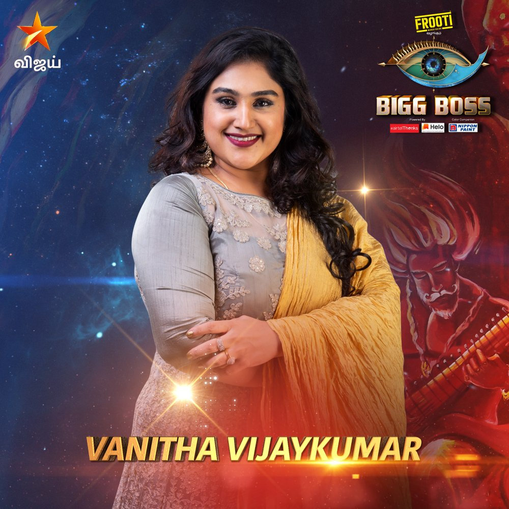 Vanitha Vijaykumar | Big Brother Wiki | FANDOM powered by Wikia