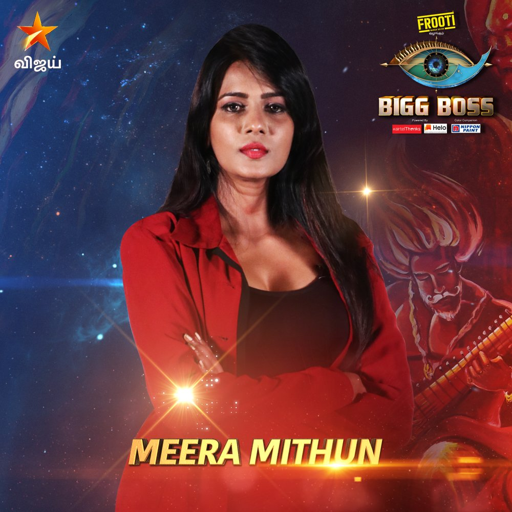 Meera Mithun | Big Brother Wiki | FANDOM powered by Wikia