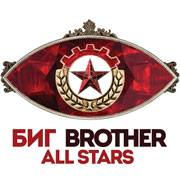 Big Brother Bulgaria AS 3 Logo