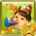 Vast Holiday Achievement Icon Gold III