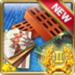 Complex Construction Achievement Icon Gold II