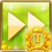 Impatient Achievement Icon Gold I