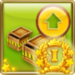 Warehouse Director Achievement Icon Gold I