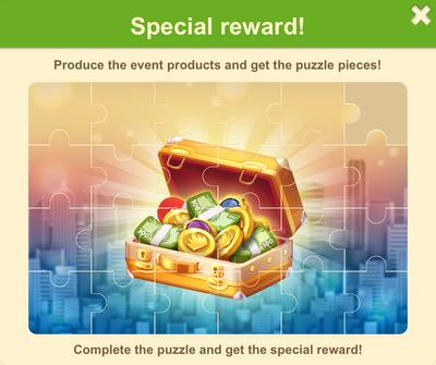 Puzzle Reward