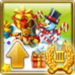 Like a Santa Achievement Icon Gold III